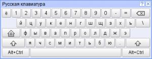 Google виртуальная клавиатура
