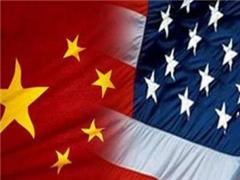 Китай и США против хакеров