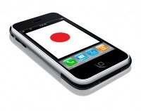 Япония: контроль сотрудников через мобильные телефоны