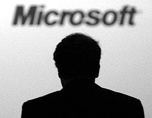 Утечка конфиденциальных документов в Microsoft
