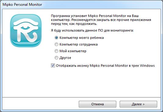 personal-monitor-setup-1