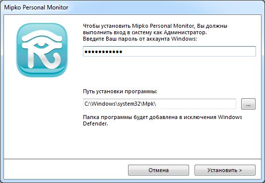 personal-monitor-setup-2
