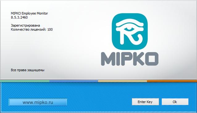 mipko-em-tm-8.5.3
