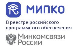 Реестр МинКомСвязи РФ