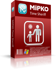 Mipko Time Sheriff
